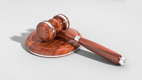 江歌母亲起诉刘鑫获立案,刘鑫拒收起诉书法院公告送达