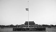 【图集】全国各地哀悼抗疫牺牲烈士和逝世同胞