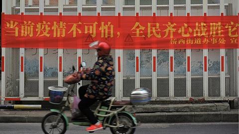武汉:无症状感染者所在小区按规定取消或暂停无疫情认定