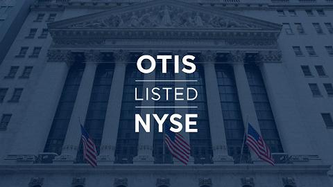 奥的斯在纽约证券交易所挂牌上市