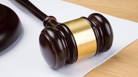 快看 | 违规发放住房贷款,建设银行被罚35万元