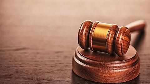 江蘇牧羊集團股權糾紛案二審維持原判,公司發聲明稱堅決不服
