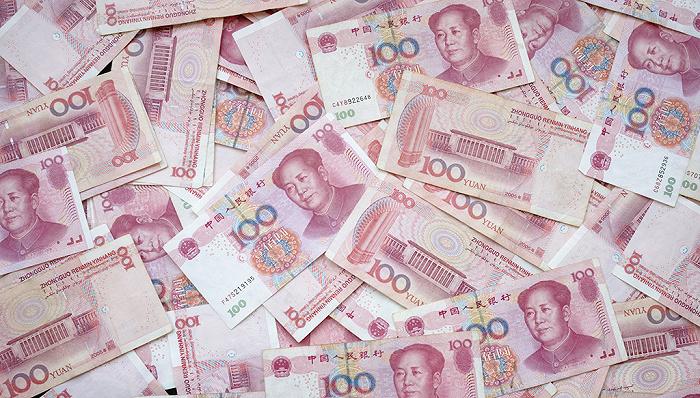 中国央行:引导贷款利率继续下行