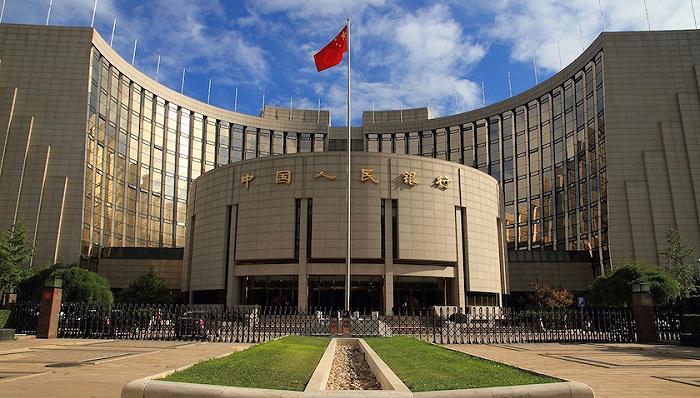 央行会议透露新动向:政策不会再宽松,但贷款利率还会降