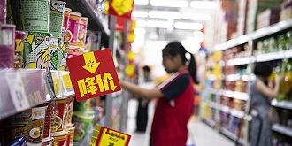 生豬、消費、貨幣政策和海外傳導,這些因素如何影響明年中國物價?