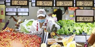 張啟迪:后疫情時代的全球和中國,到底通脹還是通縮?