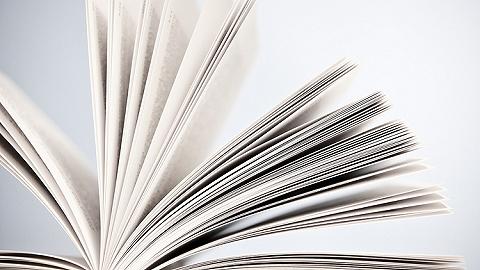 習近平《在全國勞動模范和先進工作者表彰大會上的講話》單行本出版