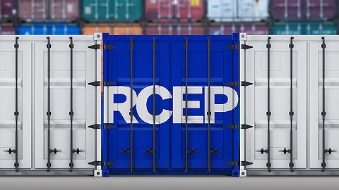 蘇慶義:RCEP后中國加入CPTPP只能宜早不宜遲,可考慮與美國聯手
