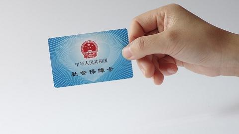 北京即將實現醫保電子憑證就醫結算
