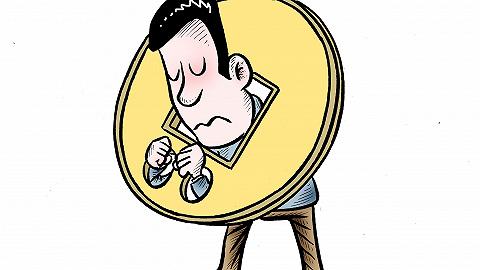 证监会1号罚单来了!华平股份二股东配资操纵股价,巨亏3.2亿被罚205万