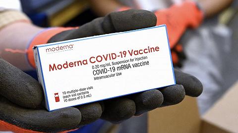 受運輸溫度過低影響,Moderna一批疫苗將被替換