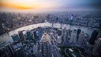 聚焦2021年上海兩會