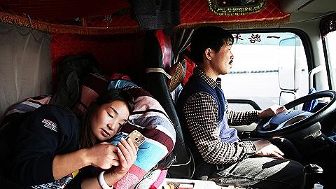 【圖集】走進貨車司機的真實生活:以車為家,星夜兼程