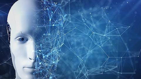 歐盟發布最嚴格人工智能監管提案,中美將獲益?