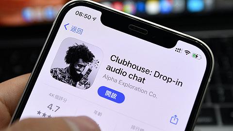 """資本熱炒音頻社交,疫情下""""中年""""硅谷煥發青春"""