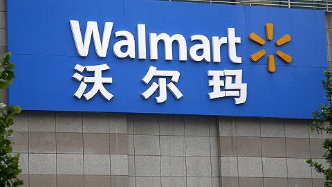 【獨家】沃爾瑪或向物美出售約130家門店,初步定價30億美元