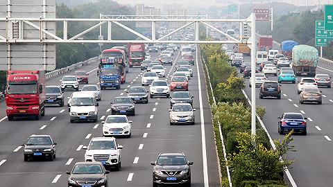 """""""五一""""高速繼續免費,預計全國客流2.65億人次"""