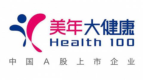 創新加碼精細化運營,美年健康一季度營收13.32億