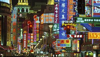 聚焦上?!拔濉の濉辟徫锕?,見證國際消費中心城市崛起