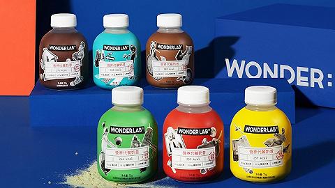 淡馬錫再度出手投資WonderLab,國際大牌基金對中國新消費品牌熱情不減