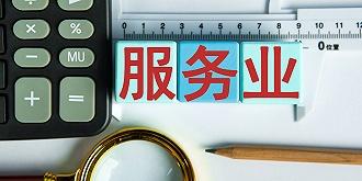 """奚錫燦:中國需要遏制""""過早去工業化""""嗎?"""