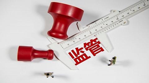 """北京發布""""雙減""""工作措施:新設校外培訓工作處;校內嚴禁劃分重點班"""