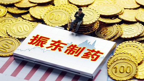 """人到中年的振東制藥不愛補鈣愛生發,58億出售""""中國第一鈣""""朗迪"""