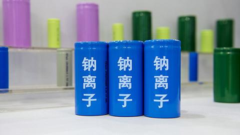 工信部推鈉離子電池全面商業化,這些概念股今日漲停