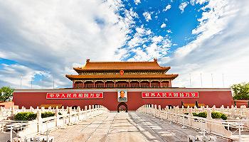 祖国颂——致敬新中国72周年华诞
