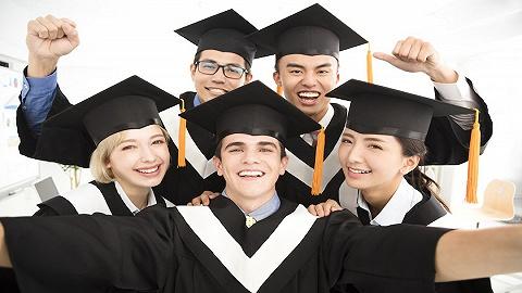 """【评论】""""第一学历""""歧视,是社会问题还是教育问题?"""