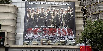 长津湖之战:比电影远为惨烈的真实历史丨书摘