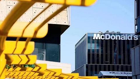 """麦当劳中国搬进全新""""巨无霸魔方"""",总部大楼为何如此重要?"""