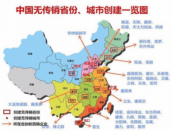 华中地区较为滞后,东北,西南总共四个,西北地区仅宁夏回族自治区一省.