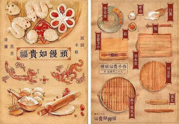 """高颜值高才艺美女,手绘中国传统""""二十四节气美食图"""""""