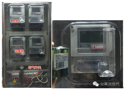 图2:小尺寸(以1号电池对比) 优点:租客可以直观的看到电表读数,符合国家质检标准,可靠性高,价格较实惠。 缺点:需要空气开关。 2、数控开关电表 数控开关电表很好地做到了电表和空气开关的集合,内嵌远传控制模块或是再外接采集器,即可使用。 数控电表大小,与小尺寸传统电表类似。此类产品分为两种: