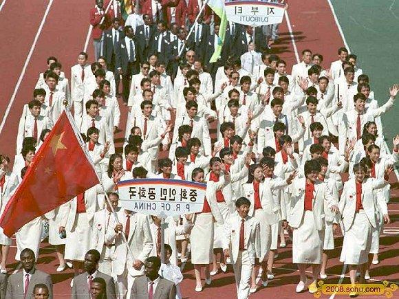 兵败汉城之谜:1988年奥运会为何成为中国队成绩最差图片