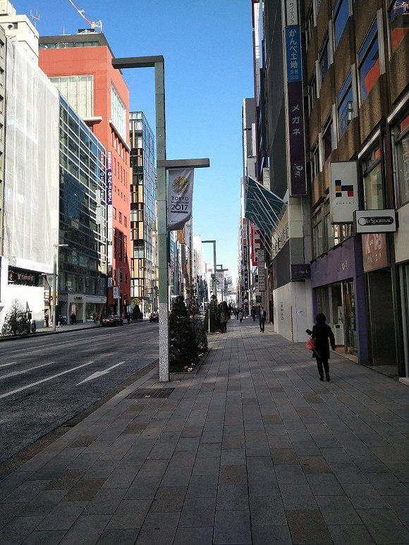 征战东京马拉松 参赛包领取指南