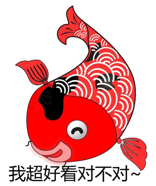 锦鲤可爱的头像
