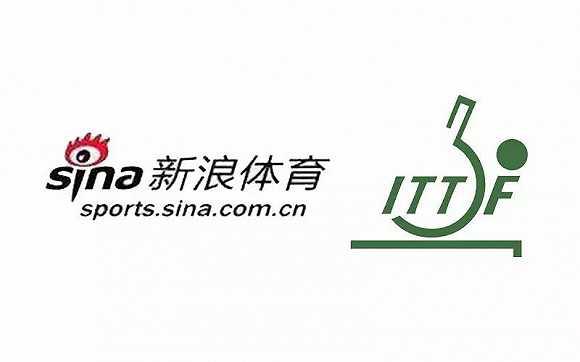 新浪体育成为国际乒联战略合作伙伴 将助推国球在全球推广