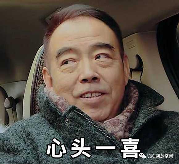 陈凯歌花30亿重建长安只为让这个日本佛系少
