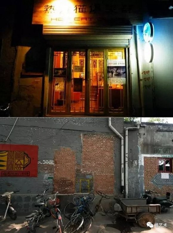 live house与 消失 的鼓楼 旧世界塌陷,新时代将来
