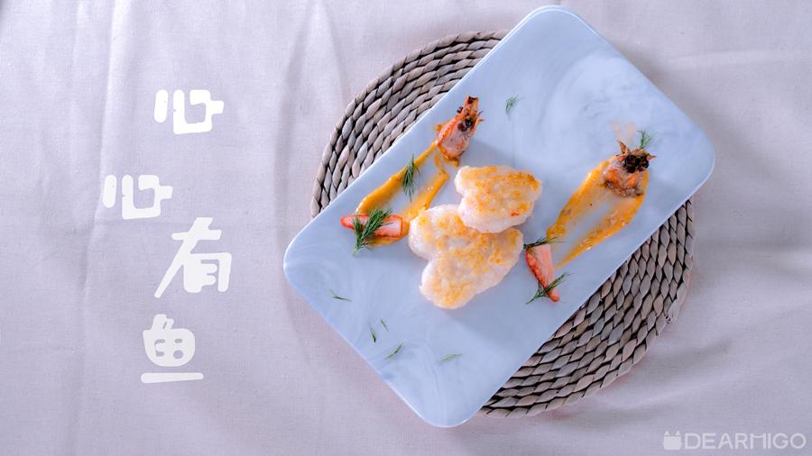 将煎至金黄的心心鱼饼放至碟中,加入几颗萌萌草莓摆盘,心心有鱼完成!图片
