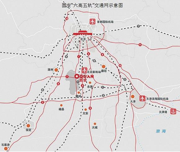 固安地图高清版2017
