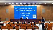 海南省發改委:31年間省GDP增長超23倍