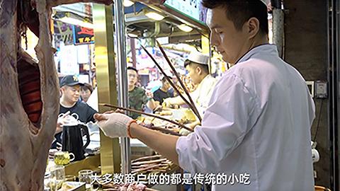 西安回民街美食有多好吃?他把小吃搬到了线上