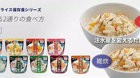 把防灾食品做到极致,日本企业给了我们这些启示