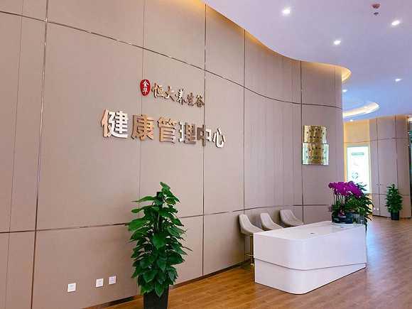 http://www.weixinrensheng.com/yangshengtang/2185169.html