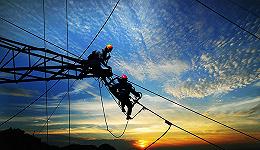 【JMedia】解读丨新电改方案:不要高兴得太早