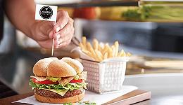 在上海的一家麦当劳 汉堡可以私人订制了