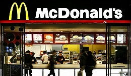 麦当劳新总裁已经展开了求变的新计划 它们能奏效么